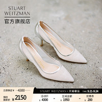STUART WEITZMAN 斯图尔特·韦茨曼 Stuart Weitzman/SW TASHA 75 2021新款夏季尖头网纱高跟鞋女