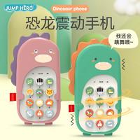 勾勾手 儿童手机玩具