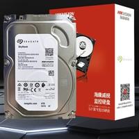 HIKVISION 海康威视 希捷机械硬盘 4T