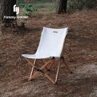 梦花园 MMYE001 实木折叠椅子