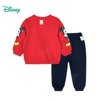 Disney 迪士尼 儿童长袖卫衣两件套
