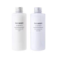 88VIP:MUJI 無印良品 舒柔敏感肌 滋润/清爽型水乳套装(200ml+200ml)