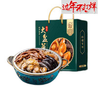 PLUS会员:恋食记 大盆菜礼盒 3斤