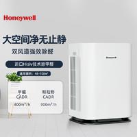 黑卡会员 : Honeywell 霍尼韦尔 KJ900F-PAC000CW 空气净化器大CADR值静音高能效