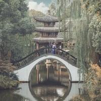 杭州西溪悦椿度假酒店 豪华房2晚(含早餐+芦亭午/晚餐+欢迎水果+旅拍)