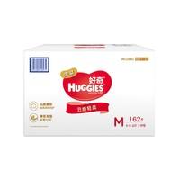 25日0点、88VIP:HUGGIES 好奇 金装超薄透气纸尿裤 M162片