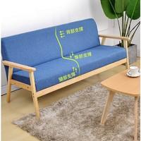 慢先森 实木沙发组合套装  3人位