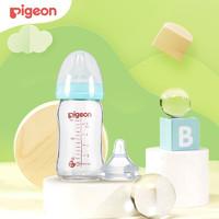 Pigeon 贝亲 经典自然实感系列 PL335 玻璃奶瓶 160ml