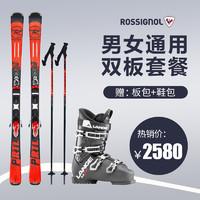 ROSSIGNOL 10025197587521 初中级男女通用滑雪板套装