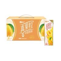 88VIP:MENGNIU 蒙牛 真果粒桃果粒牛奶饮品饮料250g*12盒