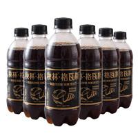 秋林格瓦斯 面包黑麦芽发酵饮料 350ml*6瓶