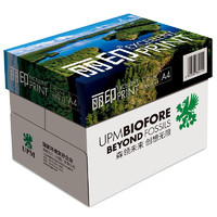 UPM 丽印湖光  A4复印纸 70g  500张/包 5包装(2500张)