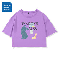 JEANSWEST 真维斯 女装宽松短款T恤 JR-12-273TB002