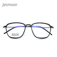 Jesmoor 超轻细腿+156非球面防辐射镜片(裸框7g)