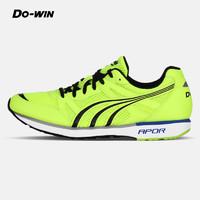 Do-WIN 多威 MR3709 男女款田径训练鞋