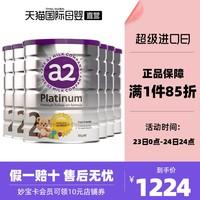 a2 艾尔 超级进口日:a2 艾尔 婴幼儿配方奶粉 900g 2段 6罐