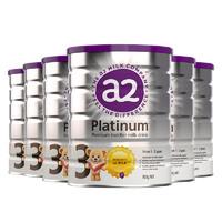 a2 艾尔 超级进口日:a2 艾尔 白金系列 婴幼儿配方奶粉 3段 900g 6罐