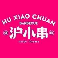 上海7店通用,98元抢沪小串烧烤2-3人餐