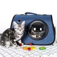 DOPOLO 德普乐 猫包 藏蓝色