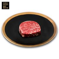 PLUS会员:京东自营 牛排组合方案(牛肉卷29/斤/牛肉饼6.8/片/M3板腱22.7/袋)