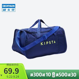 DECATHLON 迪卡侬 Decathlon/迪卡侬单肩包旅行健身包篮球足球运动包室内健身KIPT 蓝色40L 大