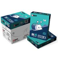 APP 金光 蓝蜗牛70g A4复印纸 500张/包 5包装(2500张)