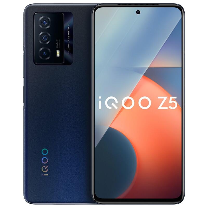 Z5 5G智能手机 8GB+128GB