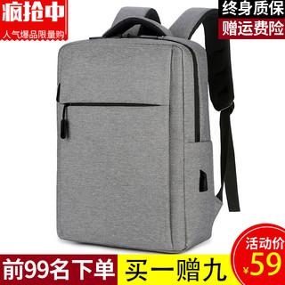 亚特龙 双肩包男包2021款男士背包男女大容量学生书包 15.6英寸笔记本电脑包 防泼水休闲旅行包 浅灰色