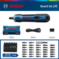 BOSCH 博世 Go1代 电动螺丝刀(含33件批头套装)