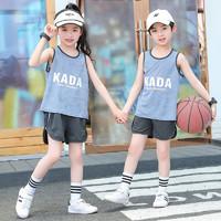 儿童秋季速干衣网格背心套装轻薄透气女童中大童薄款运动服户外两件套