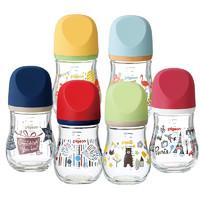 Pigeon 贝亲 臻宝系列 00372 玻璃奶瓶 160ml 熊 0月+