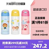 THERMOS 膳魔师 LION系列 FFG-603WF 儿童保温吸管杯 630ml 黄色