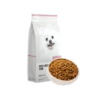 YANXUAN 网易严选 小型全犬通用粮2kg