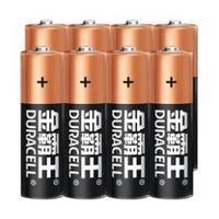 DURACELL 金霸王 5号/7号碱性电池 8粒