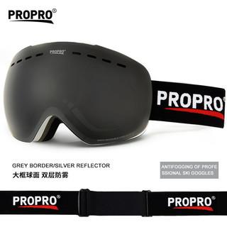 PLUS会员 : PROPRO SG-0106 球面滑雪镜