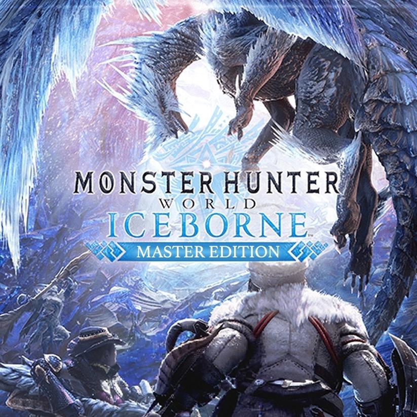 《怪物猎人:世界 - 冰原 大师版》PC中文数字版游戏