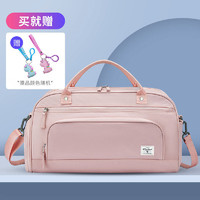 第九城V.NINE 女款旅行袋大容量手提包短途旅行包2021新款健身包