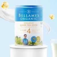 BELLAMY'S 贝拉米 儿童配方奶粉 4段 900g