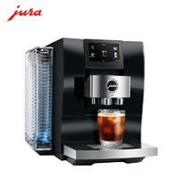 Jura 优瑞 Z10 全自动 咖啡机