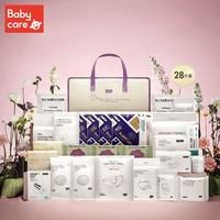 babycare 产妇待产包礼盒 28件套