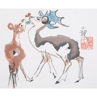 朶雲軒 程十发 木版水印画《双鹿》画芯约23.5x28.5cm 宣纸 简约抽象动物装饰画