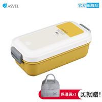 ASVEL 阿司倍鹭 家用塑料便当盒 500ml 单层黄色