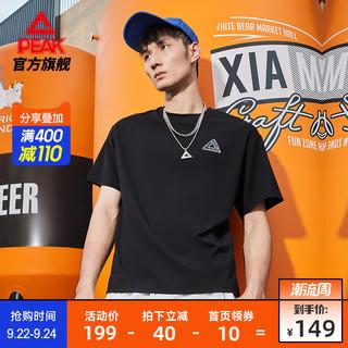PEAK 匹克 圆领短T恤男士2021夏季新款雪糕T经典个性运动上衣休闲透气男