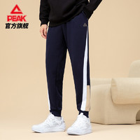 PEAK 匹克 DF313181 男子运动长裤