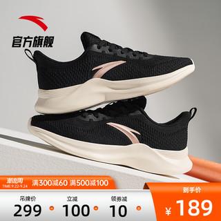 ANTA 安踏 畅跑鞋女2021秋季新款跑步鞋轻便软底减震休闲网面透气运动鞋