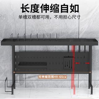 AMN 奥曼娜 厨房水槽置物架收纳沥水可伸缩碗碟多功能洗碗盘筷菜沥水池置物架
