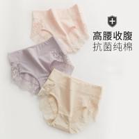 兰缦尼 蕾丝边女式内裤 单层高腰款 *4条装