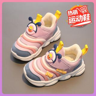 Babaya 芭芭鸭 网布毛毛虫儿童运动鞋2021新款中小童鞋校园软底休闲鞋