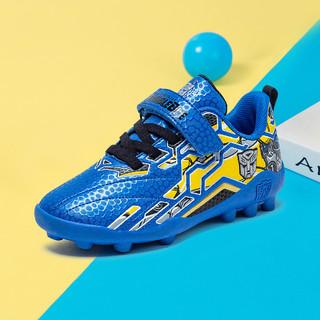 BIG WASP 大黄蜂 足球鞋青少年防滑透气训练鞋子秋季儿童运动鞋
