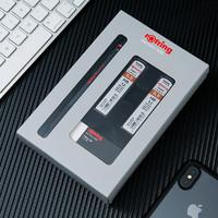 rOtring 红环 500系列 自动铅笔礼盒装 0.5mm